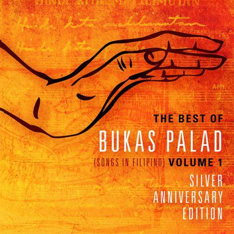 Walang Pagmamaliw Lyrics- Bukas Palad Music Ministry